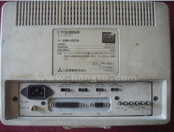 Mitsubishi display JUM-1483 JUM-1482A